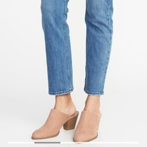 Old Navy Shoes - Old Navy Blush Suede Mules